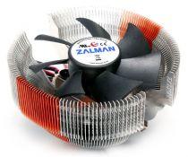 ZALMAN CNPS7000C-ALCU